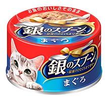 【ユニチャーム】銀のスプーン缶 まぐろ 70g...