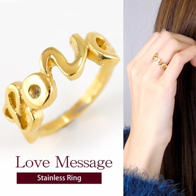 ステンレスリング Love メッセージリング 指輪 ...