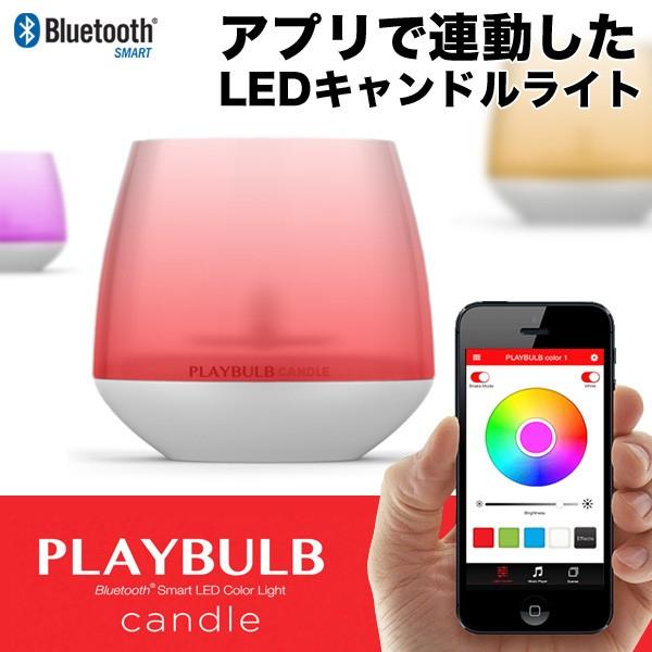 PLAYBULB candle LED キャンドル ライト 1個 Blu...