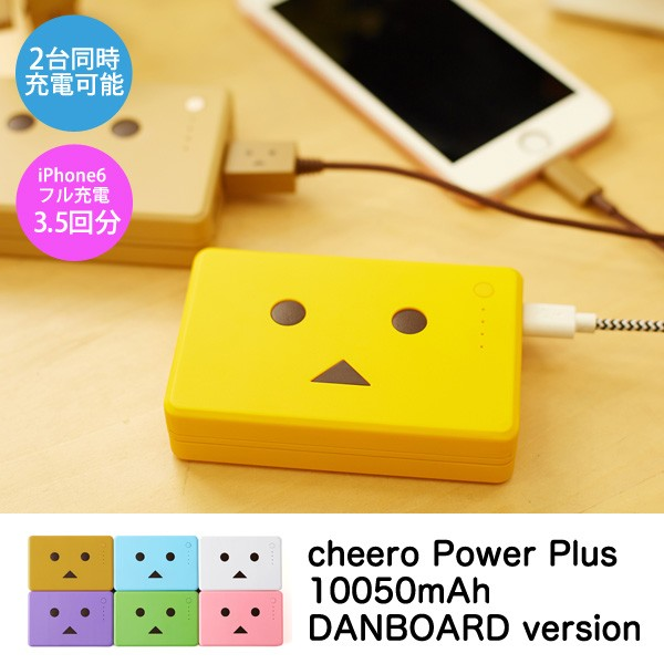 cheero Power Plus 10050mAh DANBOARD version -F...