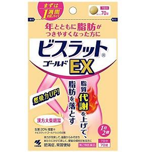 【第2類医薬品】小林製薬 ビスラットゴールドEX ...