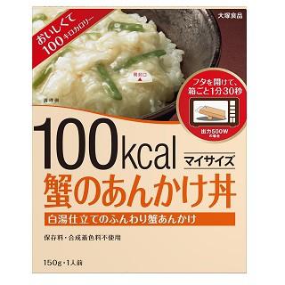 大塚食品 100kal マイサイズ蟹のあんかけ丼 1人...