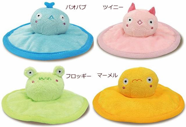 【ペッツルート】UFOキャッチTOY  犬用おもちゃ