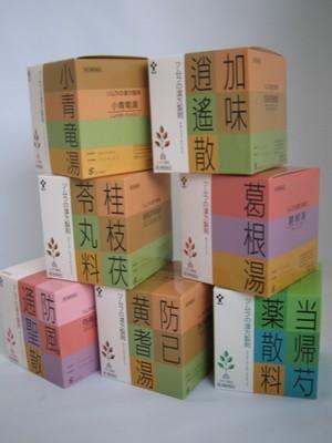 【第2類医薬品】【32日分 お得!!】 ツムラ...