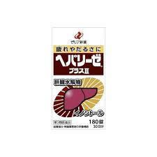 【第3類医薬品】 ゼリア新薬 送料無料  180錠...