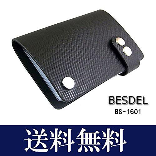処分価格≪わけあり≫【RESDE】便利!!カードケ...