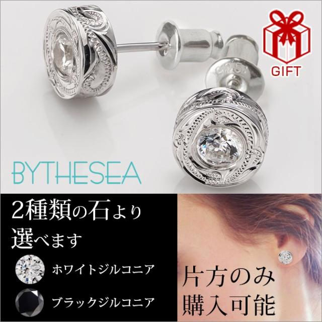 雑誌掲載/ギフトBOX付/送料無料/片耳/ラウンドジ...