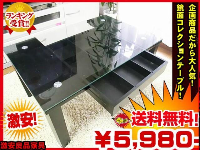 【当店だけ大量ポイント!!】 激安 送料無料 テー...