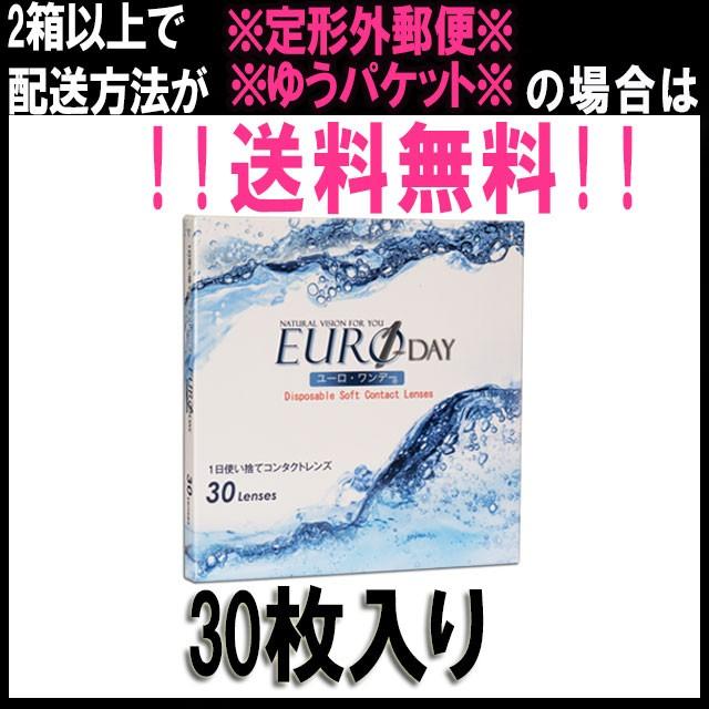 【2箱以上購入して定形外郵便・ゆうパケット選択...