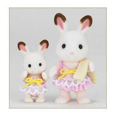 シルバニアファミリー 人形シリーズ【D-31 おそろ...