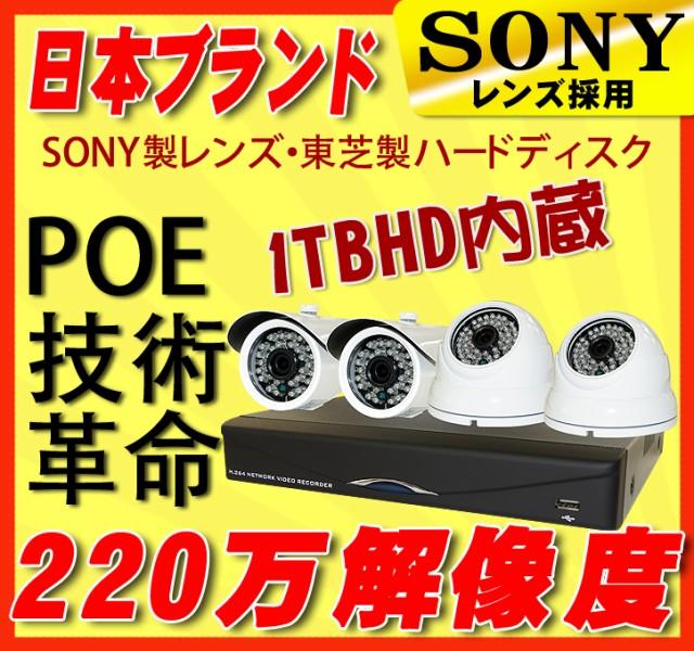 防犯カメラセット監視カメラ230万画素4台 録画  ...