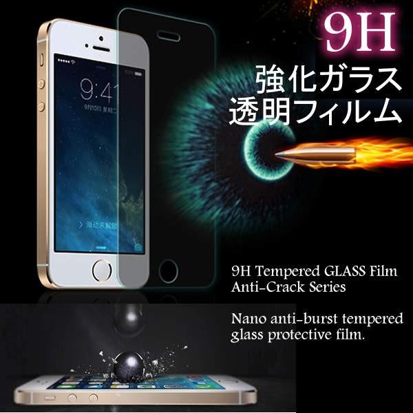 ASUS ZenFone Selfie(ZD551KL)専用9H強化ガラス液...