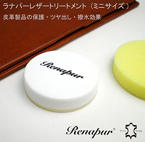 【メール便対応!】Renapur(ラナパー)5mlプチセッ...