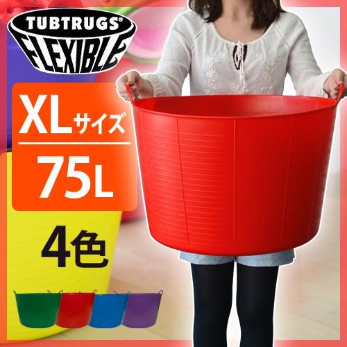 TUBTRUGS タブトラッグス XLサイズ 75L LLサイズ...