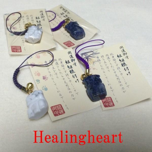 メール便【送料無料】とてもかわいい開運ストラッ...