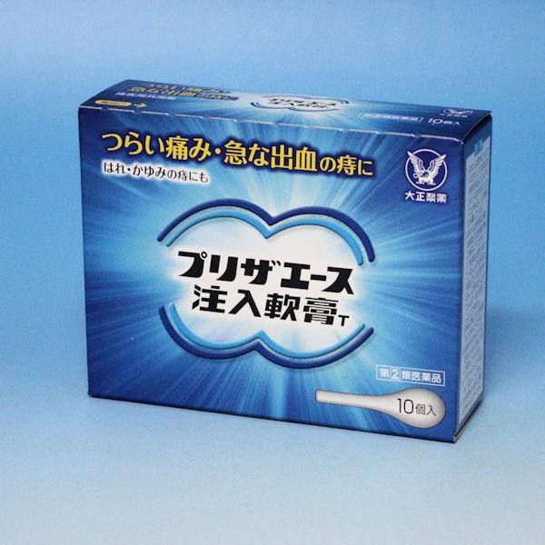プリザエース注入軟膏T  10個入り  大正製薬...