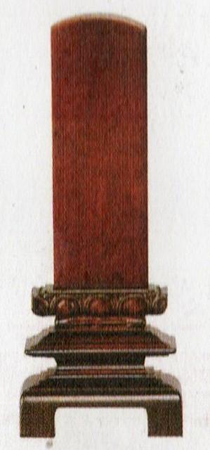 位牌:紫檀 黒檀・ 二重呂門 (3.0寸〜6.0寸)