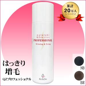 超耐水増毛スプレー『QZプロフェッショナル(180ml...