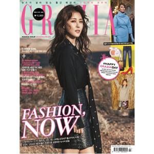 韓国芸能雑誌 GRAZIA(グラーツィア)2017年 3月...