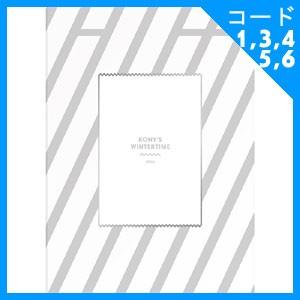 韓国スターDVD iKON(アイコン) - KONY'S WINTERT...