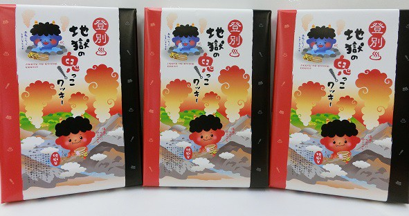 【送料無料】鬼っこクッキー3箱セット【ホワイト...