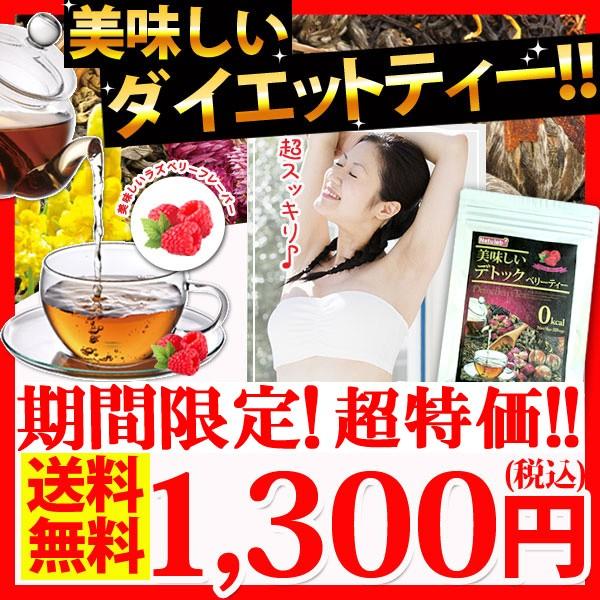 【期間限定SALE!!】【27%OFF】【送料無料】美味...