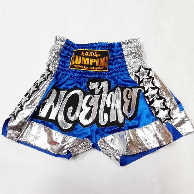 新品 サテン 53 LUMPINI ボクシング パンツ S/M/L...