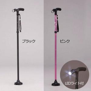 ★「LEDライト付き4点自立お洒落ステッキ(WAL...