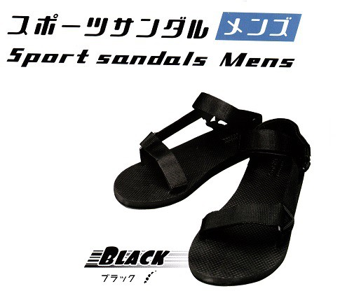 『スポーツサンダル ブラック メンズ』 スポー...