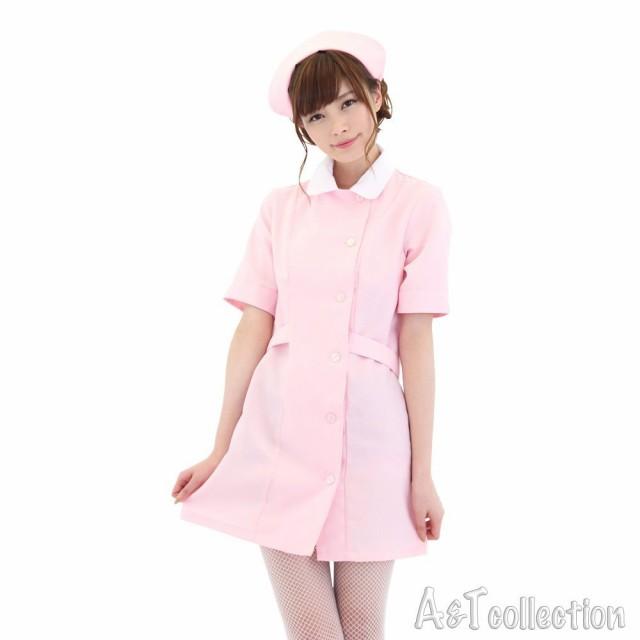 『AKIBAパステルピュアナース ピンク』 コスプレ...