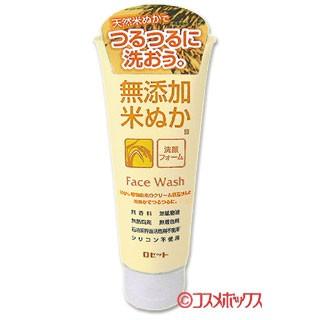 ロゼット 無添加米ぬか(保湿成分)洗顔フォーム...