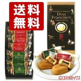 【●お取り寄せ】送料込価格 菊家 ドン・フラン...