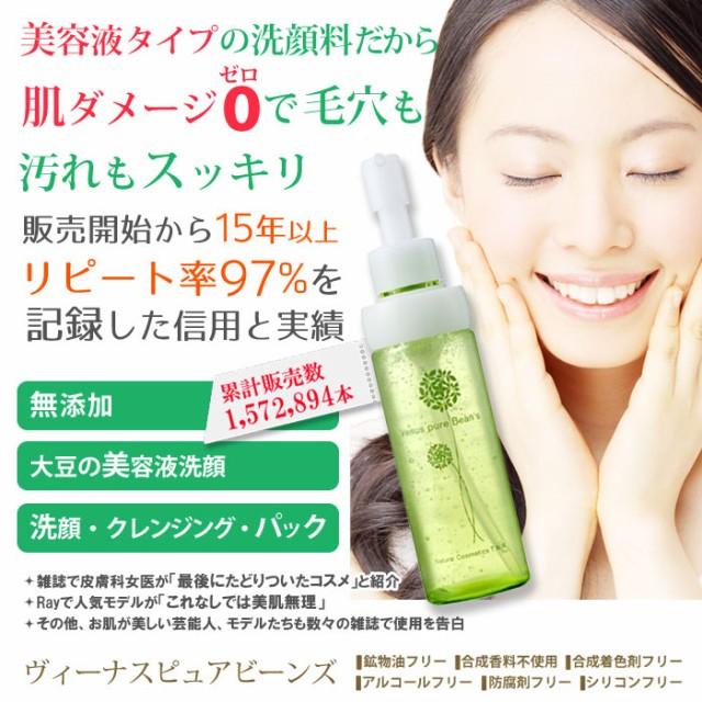 【洗顔】販売15年以上の実績&信頼で大人気の無添...