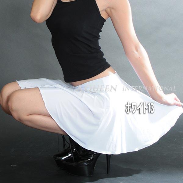 長さ選べるフレアスカート407bs/Y