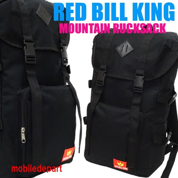 RED BILL KING マウンテン リュック メンズ レデ...