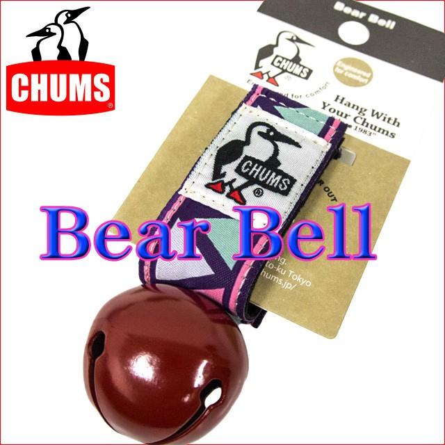 CHUMS(チャムス) ベアベル Bear Bell 熊よけ...