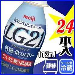 明治 プロビオ低糖・低カロリードリンク【24本入...