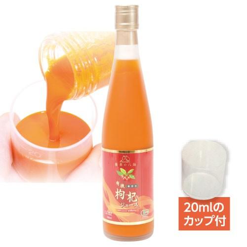 送料無料 有機クコの実100%ジュース su p7680...