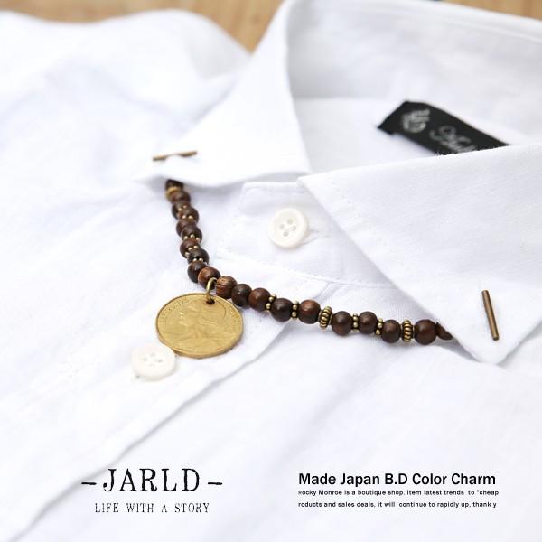 【JARLD/ジャールド】日本製/国産フランスコイン...