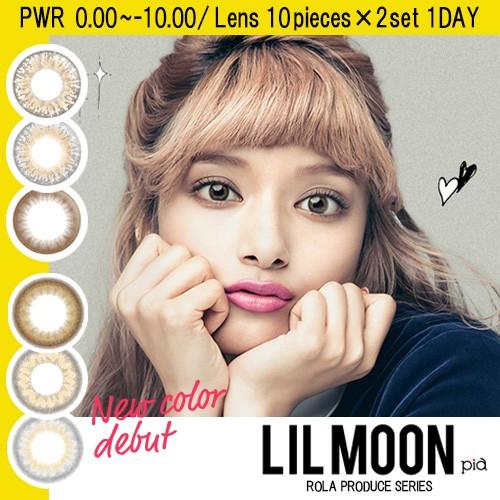 リルムーン / LILMOON  1day (度あり・度なし/10...
