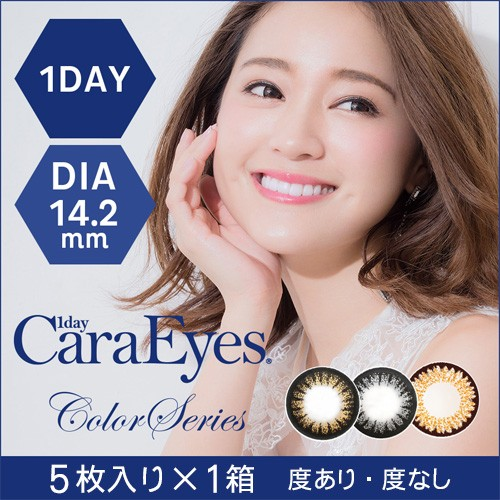 1day CaraEyes ColorSeries(ワンデーキャラアイ...