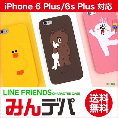 iPhone6Plus iPhone6sPlus ケース カバー シリコ...