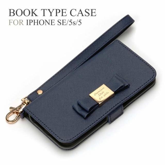 iphoneSE iphone5s iphone5 手帳型 ケース Premiu...