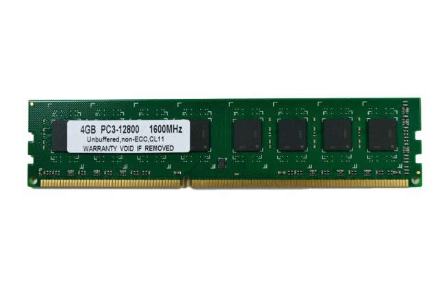 【特価品】4GB PC3-12800 DDR3 1600 8chip品 240...
