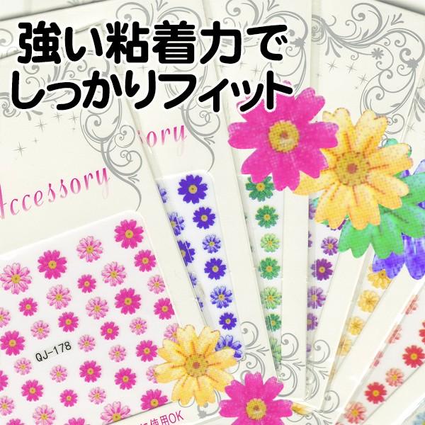 【メール便のみ送料無料】ネイルシール花柄QJ【ネ...