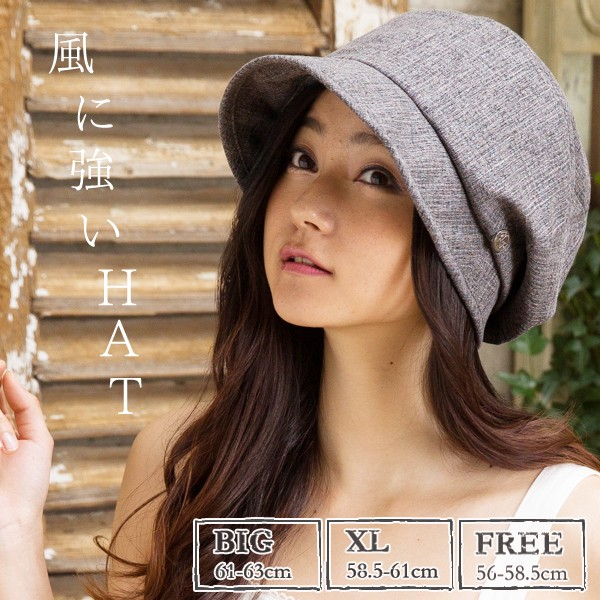紫外線100%カット 通気性抜群 56-63cm 帽子 レデ...
