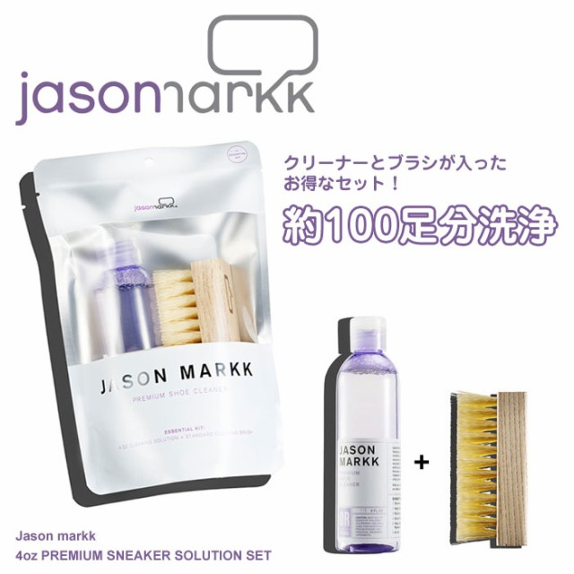 JASON MARKK ESSENTIAL KIT ジェイソン マーク エ...