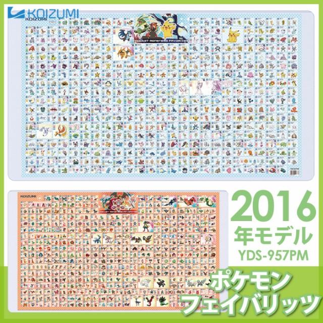 【2016年モデル】コイズミ製デスクマット《両面/...