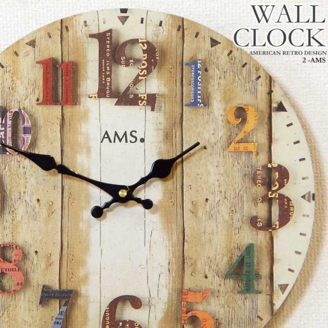 34cm壁掛け時計 ナチュラルウッド レトロ調アン...