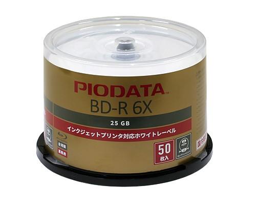 【デュプリケータに最適】 PioData 業務用 BD-R ...
